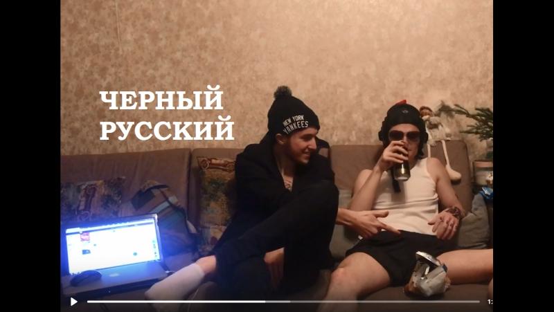 Обзоры на алкаху. Сезон 2. Выпуск 2.