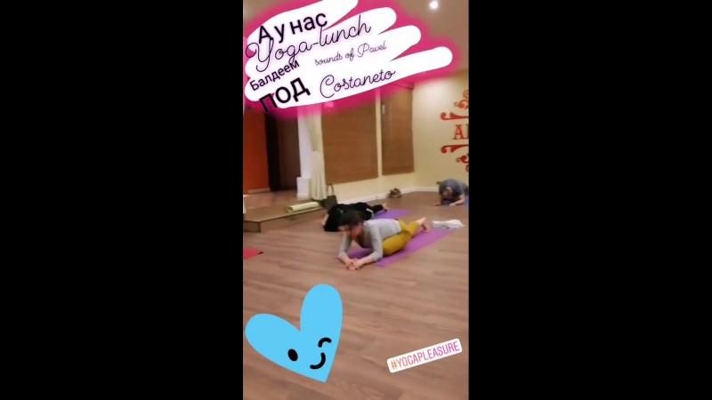 Йога-ланч в Абрау-йога! :)