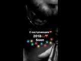 2018?❤️