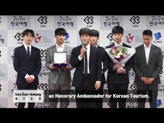 [OFFICIAL] 27.03.2018: BTOB - Honorary Ambassador @ Korea Tourism Organization