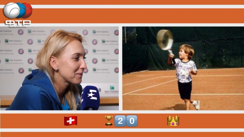 Elena Vesnina Roland Garros
