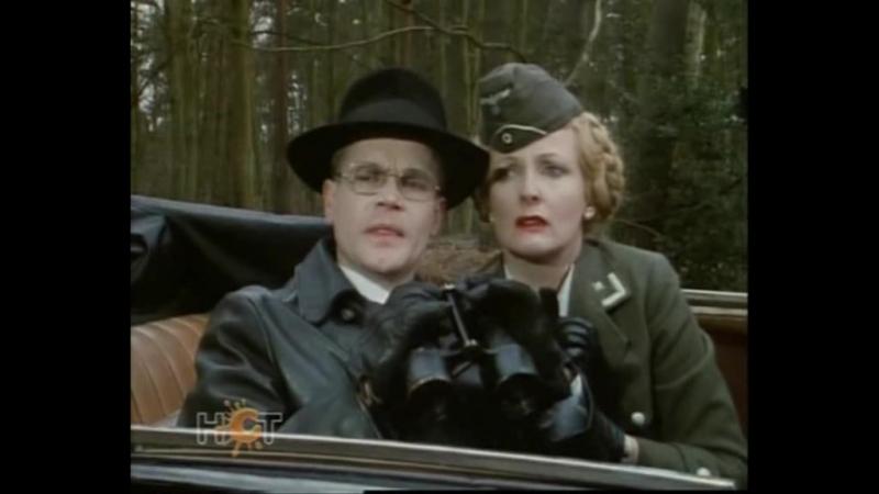 Гер Флик, секретарша и мощный бинокль...(Отрывок из киносериала: Алло, алло).
