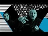 Ка-тет feat. Oxxxymiron - Машина Прогресса (2017) [Пацанам в динамики RAP ▶|Новый Рэп|]