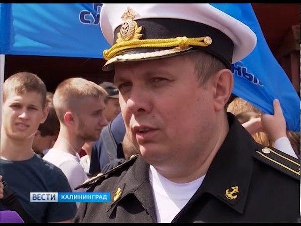 Сегодня в Калининграде спустили на воду новый Большой десантный корабль Пётр Моргунов