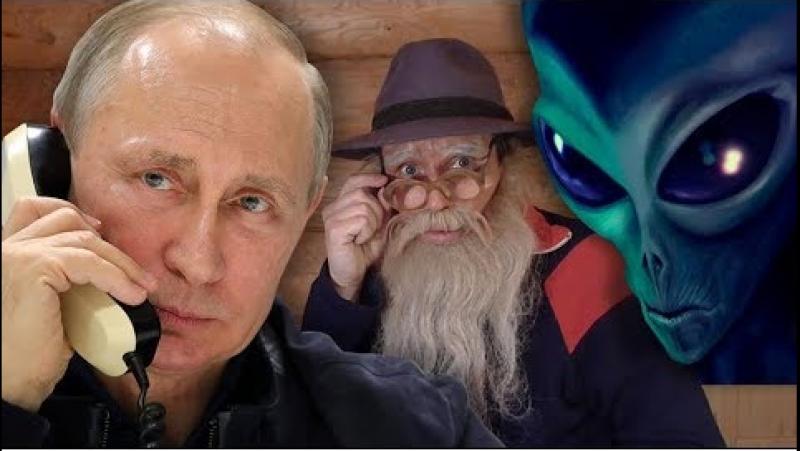 Дед Архимед Путин звонил. Что дальше ? Челябинск. Стоп ГОК. Смешно, но не весело.