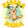«BananaМама» круглосуточный  детский сад