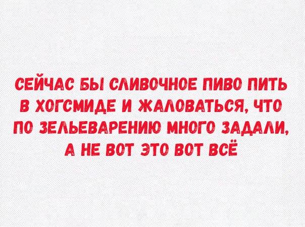 https://pp.userapi.com/c840539/v840539284/46858/Crqo40yJYwQ.jpg