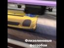 Печать флизелиновых фотообоев это и многое другое можно заказать у нас на сайте фотообоикраснодар печать color23