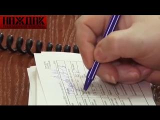 Уляна Супрун - БЫЛА ПРОСТИТУТКОЙ в прошлом. Министр Здравоохранения