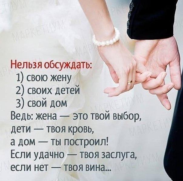 ЖЕНА И УДАЧА.