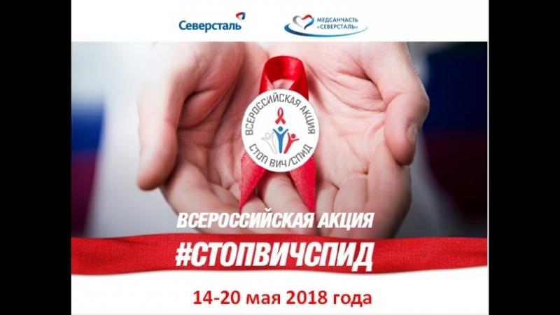 ВИЧ-инфекция. Статистика по Вологодской области.