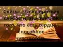Буктрейлер 2А Волшебник Изумрудного Города А.Волков
