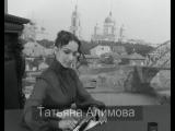 Видеовизтка Алимова Татьяна Жемчужина Росии 2017