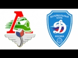 Локомотив Нс – Динамо М(Лига чемпионов. Начало в 15:30.)