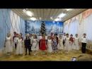 Фрагмент новогоднего утренника, композиция Рождество (подготовительная группа №8 Улыбка