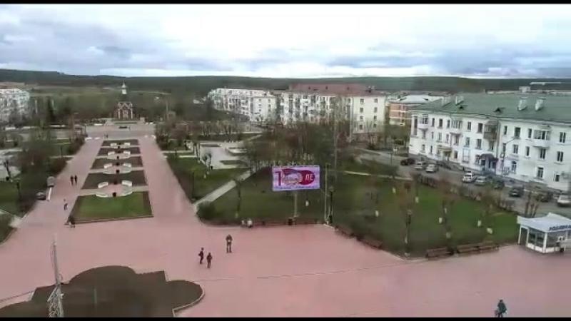 26 мая, в Москве, в рамках финала всероссийского конкурса по благоустройству малых городов, главой Краснотурьинска Александром У