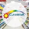 Санвэй | Дальний Восток | Магазины бытовой химии