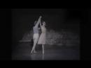 Patricia McBride и Reid Olson Па-Де-Де на музыку Чайковского, хореография Дж.Баланчин VK: урокиХореографии