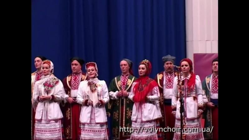 Волинський народний хор - Янголи в небі