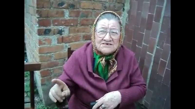 бабка жжёт Умора