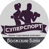 """Фитнес Центр  """"СуперСпорт"""""""