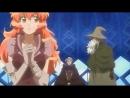 Добрая колдунья с Запада Nishi no yoki majo Astraea testament 2006 - отрывок 2