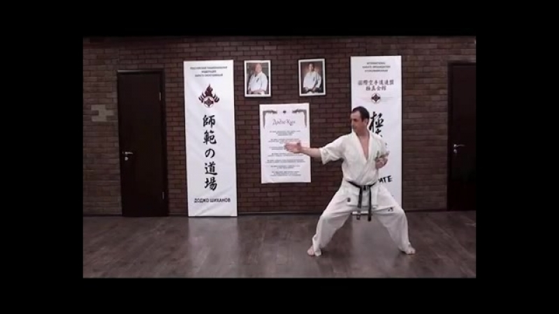 Tekki Sono Ni.avi