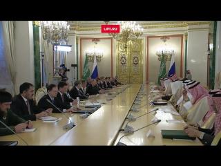 Встреча Владимира Путина с королем Саудовской Аравии