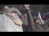 «Перемога!» — на митинге за Путина в Москве «кричали: