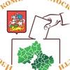 Избирательная комиссия Московской области