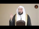 Великий Хадис Рашид аз Захрани