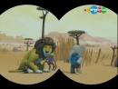 19.Жизнь в дикой природе Бабар и приключения слонёнка Баду