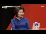 My Ugly Duckling 170507 Episode 35