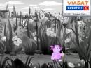 (Фэйк) Фрагмент игры Лунтик. Пропавшие краски (Viasat-Бибигон, 24.03.2011)