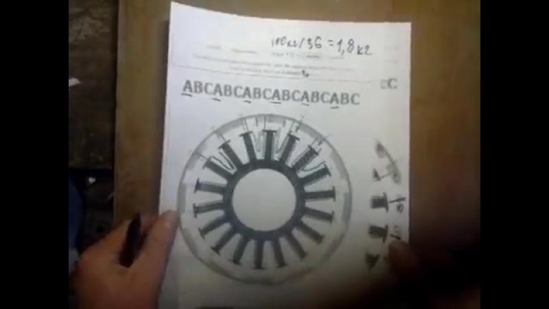 Разъясняю про калькулятор намотки обмоток генераторов bavaria _ calculator windi