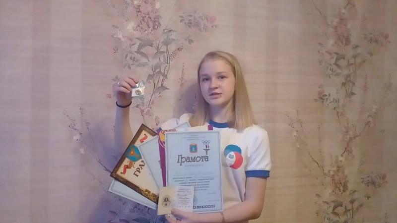 РДШ ШВБС Шагвбудущеестраны Тамбовскаяобласть ТрошкинаТатьяна