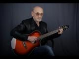 Григорий Заречный - Акела