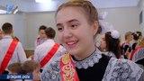 Выпускники лицея №20 устроили прощальный праздничный концерт