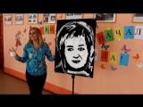Портрет-шоу для первой учительницы! Стерлитамак, 26 школа!