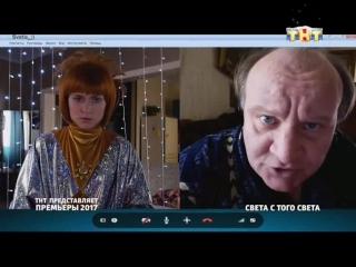 Премьеры сериалы 2018 на канале россия 1