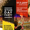 STUD DAY PARTY 2017