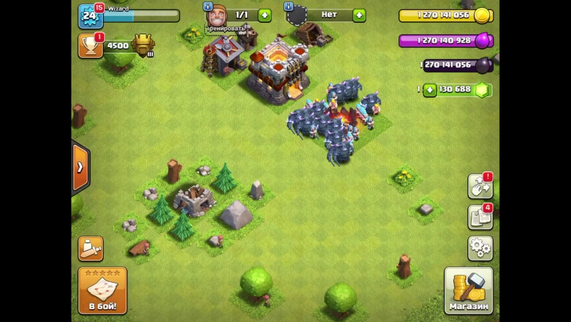 Clash of Clans-Hack(2017)