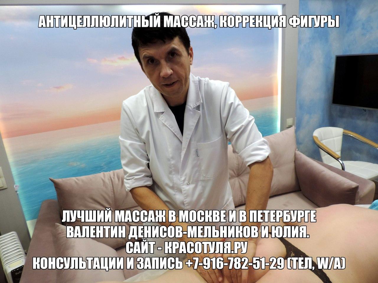 video-onlayn-lezhit-na-massazhnom-stolike-polnostyu-rasslablennaya-pornuha-porno-zvezda-viola-v-kontakte
