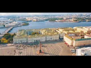 Санкт-Петербург - город мечты! Золотая осень, бархатный сезон