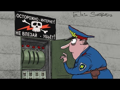 Один в поле воин? Как Кремль Барина атаковал... рп