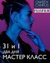 Лев Ефимов фото #3