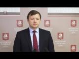 21.02.2018. Владимир Ефимов об увеличении ставки налога на игорный бизнес