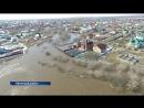 Жителей посёлка Зубово в Уфимском районе эвакуировали из-за затопления