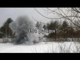 354 рубля. Ролик для тех, кто использует в быту газовые баллоны
