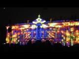 Фестиваль света на фасаде Зимнего дворца